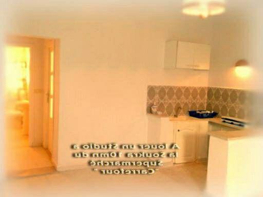 شقة مؤثثة في سكرة تونس