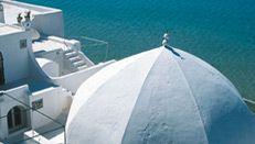 Hotel la sirene hammamet tunisie agence mouin immobilier