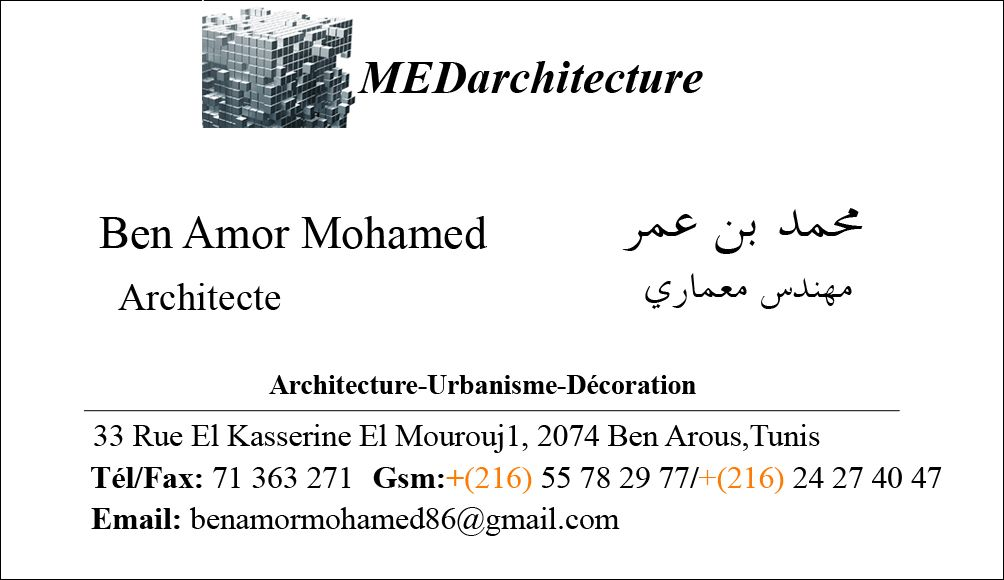 Architecte décorateur et designer en tunisie