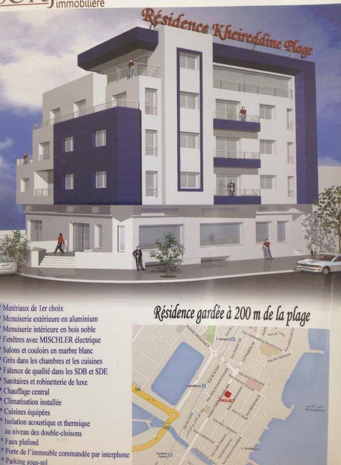 Appartement très haut standing 240000 dt